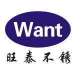 无锡旺泰不锈钢有限公司