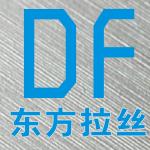 无锡华尔金属制品有限公司(东方拉丝厂)