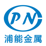 无锡浦能金属材料有限公司