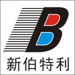 无锡青佑钢业有限公司(无锡新伯特利钢业有限公司)