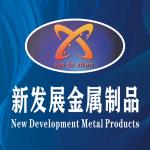 兴化市新发展金属制品厂